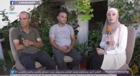 لقاء مع عائلة الأسير المعاد اعتقاله محمود العارضة